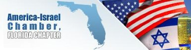 Florida-Israel chamber of commerce