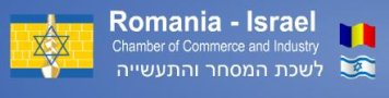 Romania-Israel chamber of commerce