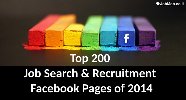 Top 200 Useful Job Search & Recruitment Facebook Pages of 2014