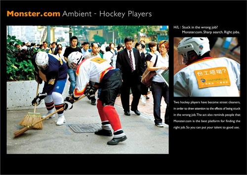 monstercom wrong job hockey players recruitment marketing