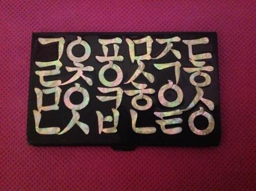 korean souvenir business card holder
