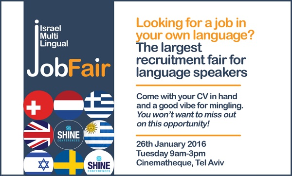 JobMob Sponsoring its First Job Fair Tuesday, January 26th in Tel Aviv