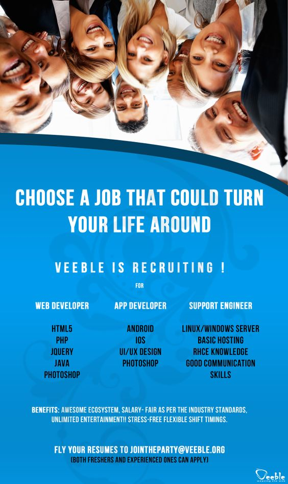 veeble recruitment marketing
