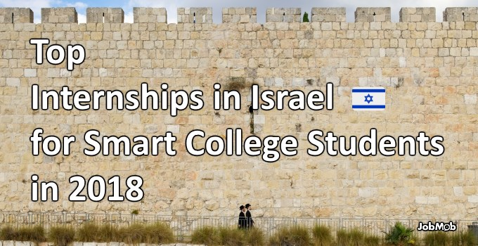 Top Internships in Israel for Smart College Students in 2018