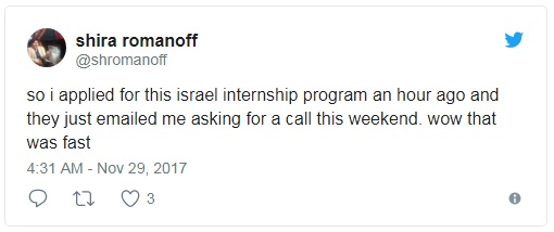 internships in israel 2