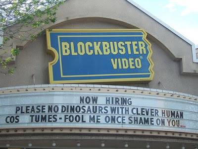 blockbuster funny job ads